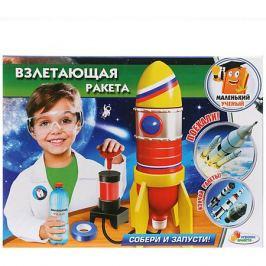 Играем вместе Игровой набор Играем Вместе Взлетающая ракета