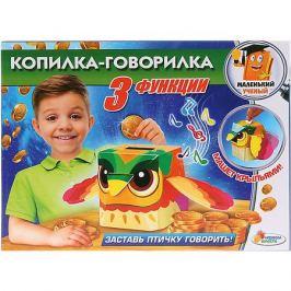 Играем вместе Игровой набор Играем Вместе Копилка-говорилка