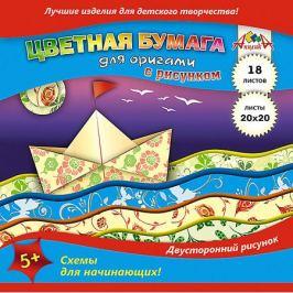 АппликА Бумага для оригами Апплика