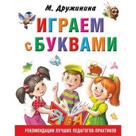Издательство АСТ Пособие