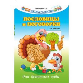 Феникс Сборник