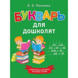 Росмэн Обучение чтению