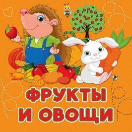Издательство АСТ Книжка для малышей