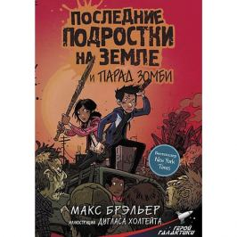Издательство АСТ Комиксы