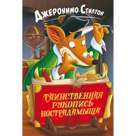 Азбука Книга