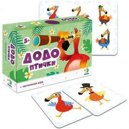 Dodo Развивающая игра Dodo