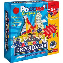 Play Land Настольная игра Play Land Детская европолия