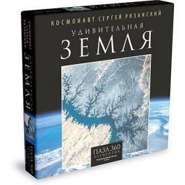 Origami Пазл Удивительная Земля Водохранилище Насер, 360 элементов