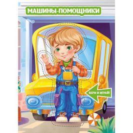 Издательство АСТ Книжка с куклой