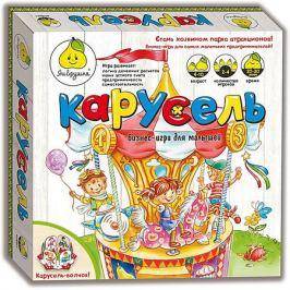ЯиГрушка Настольная игра ЯиГрушка Карусель. Бизнес-игра для малышей