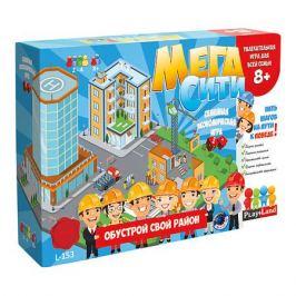 Play Land Настольная игра Play Land Мега Сити