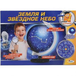 Играем вместе Игровой набор Играем Вместе Земля и звездное небо