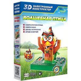 ND Play Электронный 3D-конструктор ND Play Волшебная птица