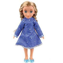 Карапуз Интерактивная кукла Карапуз Герда