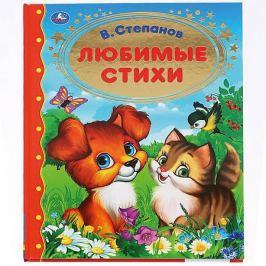 Умка Сборник Золотая классика