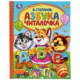 Умка Азбука Детская библиотека