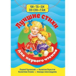 Проф-Пресс Сборник Библиотека детского сада