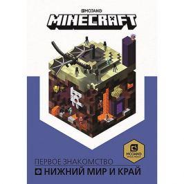 ИД Лев Первое знакомство Minecraft
