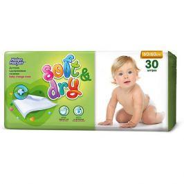 Helen Harper Детские пеленки Helen Harper Soft&Dry 60*60 30шт