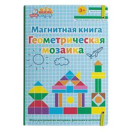База Игрушек Магнитная книга База Игрушек Геометрическая мозаика