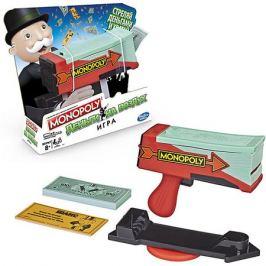 Hasbro Настольная игра Hasbro Games