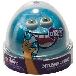 Nano Gum Жвачка для рук Nano Gum серебристо-голубая, 50 г