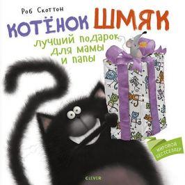 Clever Детская книга