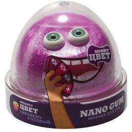 Nano Gum Жвачка для рук Nano Gum сиренево-розовая, 50 г