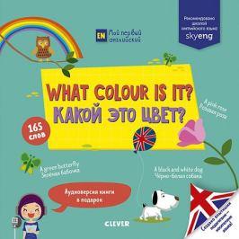 Clever Учебник по английскому языку