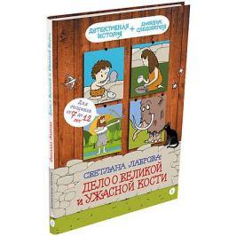 Издательский Дом Мещерякова Книга Детективное агентство «Соседи»