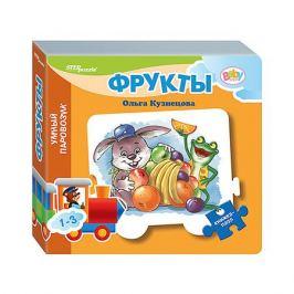 Степ Пазл Книжка-игрушка Step Puzzle Baby Step