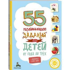 Издательский Дом Мещерякова Книга