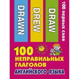 Издательство АСТ Обучающие карточки