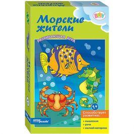 Степ Пазл Развивающая игра STEP puzzle Baby Step, Морские жители