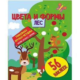 ND Play Развивающая книга «Цвета и формы. Лес»