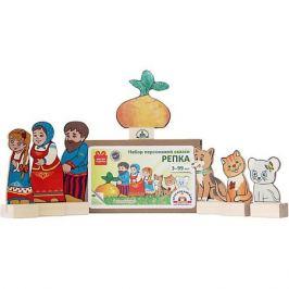 Краснокамская игрушка Набор для кукольного театра Краснокамская игрушка