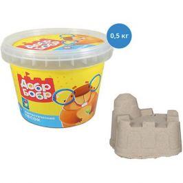 1Toy Фантастический песок 1Toy Классический 0,5 кг