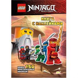 LEGO Книжка с наклейками LEGO Ninjago