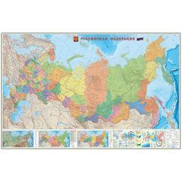 ГеоДом Карта настенная Геодом «Российская Федерация политико-административная»