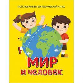 Росмэн Энциклопедия