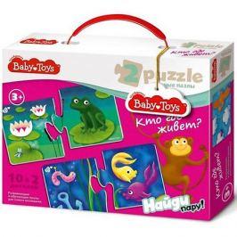 Baby Toys Парные макси пазлы Baby Toys