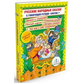 Знаток Книга для говорящей ручки Знаток
