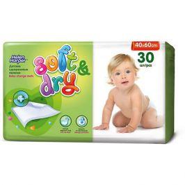 Helen Harper Детские пеленки Helen Harper Soft&Dry 40*60 30шт