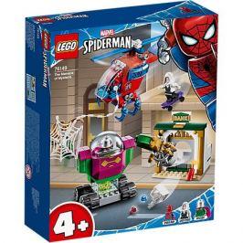 LEGO Конструктор LEGO Super Heroes 76149: Угрозы Мистерио