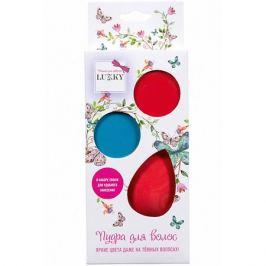 Lukky Набор Lukky с пудрой для волос, 2 цв.:красный и бирюзовый, с каплевидным спонжем