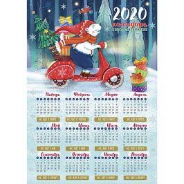 Феникс-Презент Календарь с предсказаниями Fenix-present