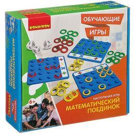 Bondibon Настольная игра Bondibon