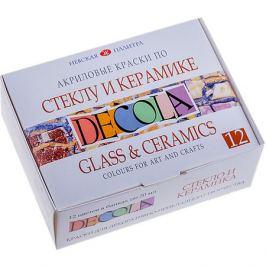 Невская палитра Краски по стеклу и керамике 3ХК Decola, 12 цветов