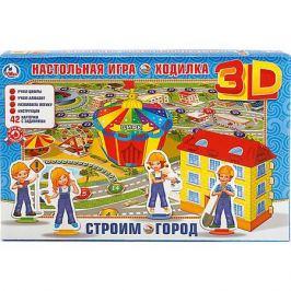 Умка Настольная 3D игра-ходилка
