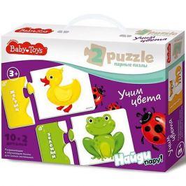 Baby Toys Первые макси пазлы Baby Toys